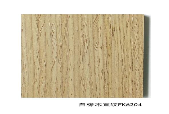 成都木饰面FK6204白橡木直纹