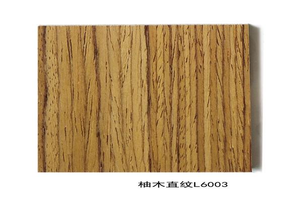 成都木饰面-F6003柚木直纹
