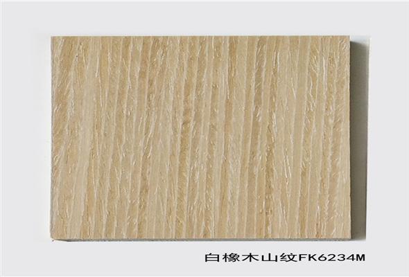 FK6234M白橡山纹