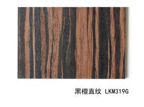 成都木饰面-LKM319G黑檀直纹
