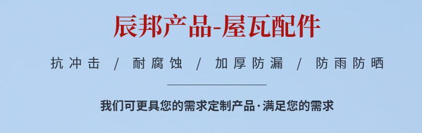 夹江县辰邦商贸有限公司