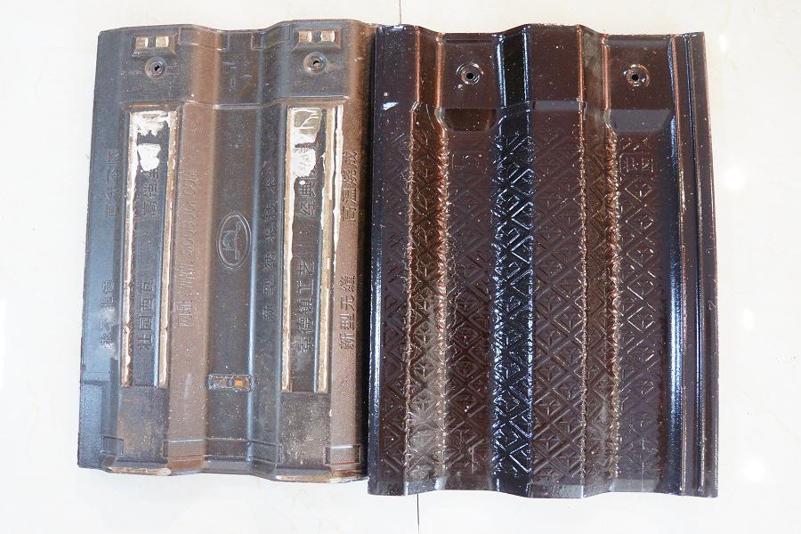 四川西瓦-黑底釉