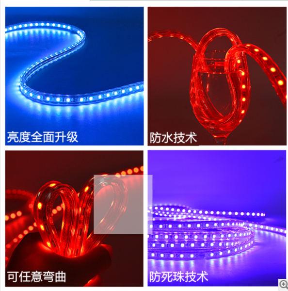 LED灯带(四色五米)