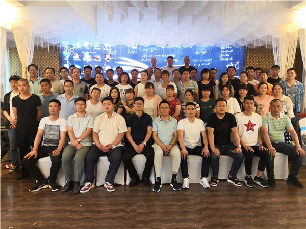 河南国能中宝能源科技有限公司