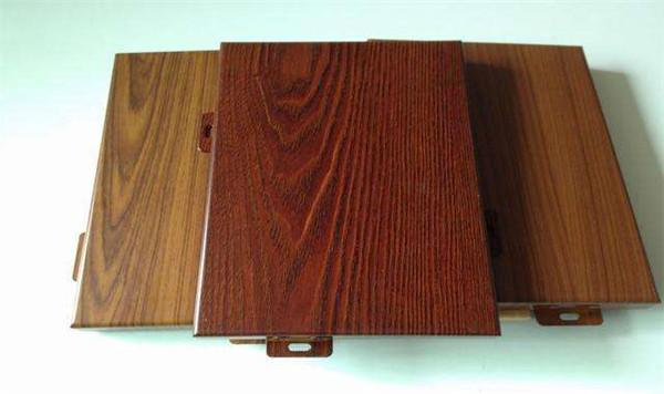 河南仿木纹铝单板