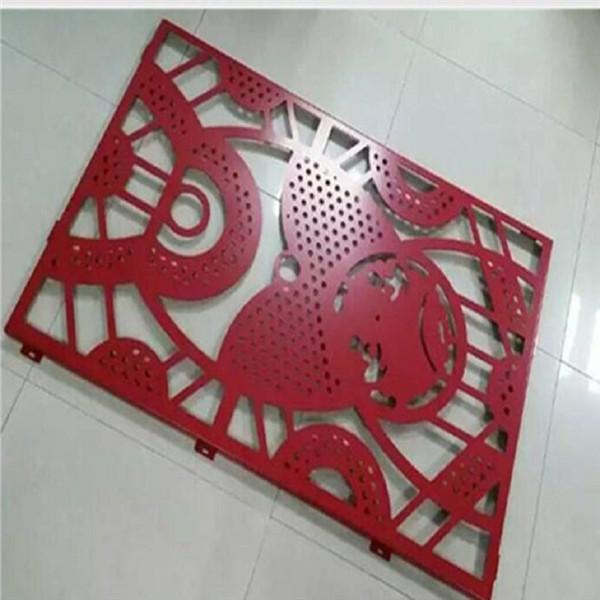河南雕刻镂空铝单板价格