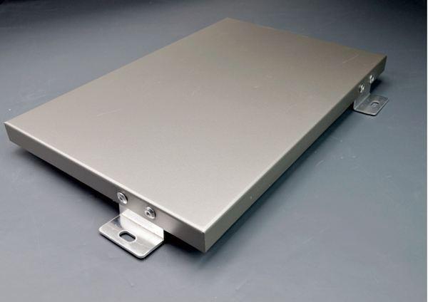 河南氟碳铝单板有极佳的耐侯性和抗紫外线性能;感好的氟碳铝单板想不得到比一般金属更高的待遇都难