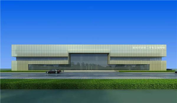 邓州市驰骋二手车交易中心案例