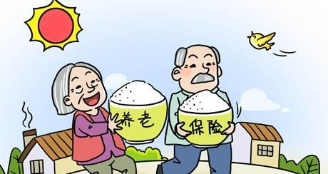 到达退休年龄,养老保险没交够15年怎么办?