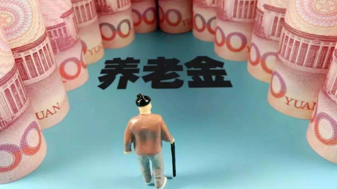 李克强:将提高退休人员基本养老金