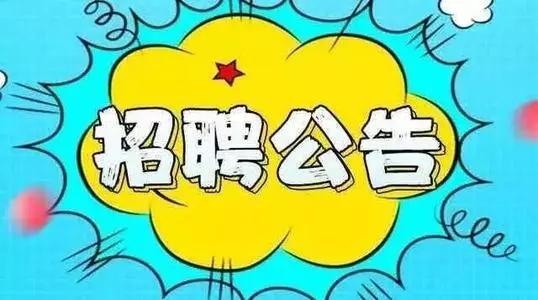 招聘了!宜昌荣升农业科技开发有限公司现需一名会计和打蜡师傅!!!