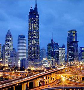杭州市城市建设投资集团有限公司
