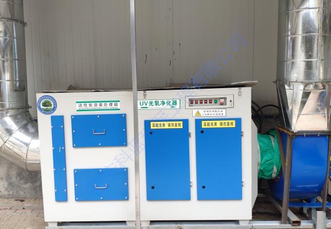 陕西九州包装印务公司生产涂料废气处理
