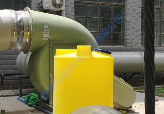 西安临潼区双科工业园生产废气处理