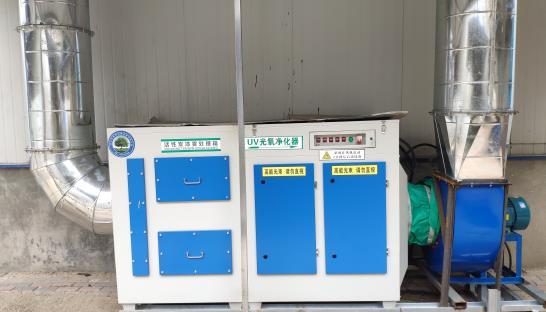 陕西废气处理厂家