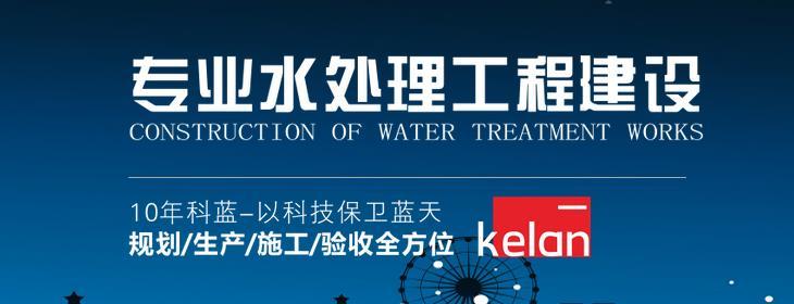 西安食品污水处理