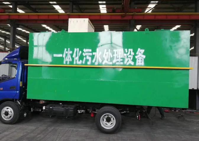 工业造纸厂污水处理方法主要有哪几种?