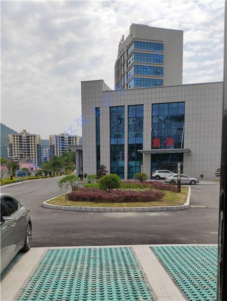 由我公司承建的湖北省竹山县新中医院污水处理工程于2020年5月20号顺利通过环保验收会