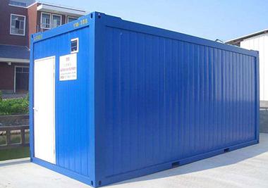 呼市集装箱房按使用目的分类有哪几种?
