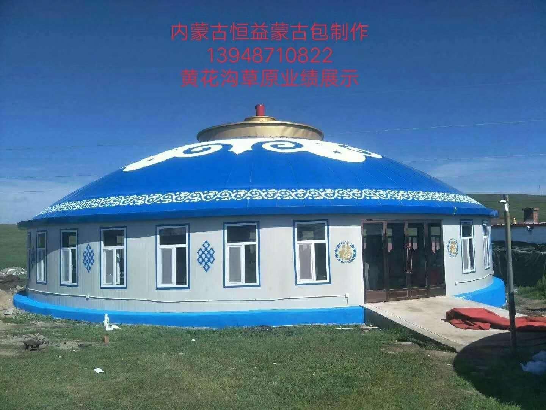 内蒙古专业制作蒙古包