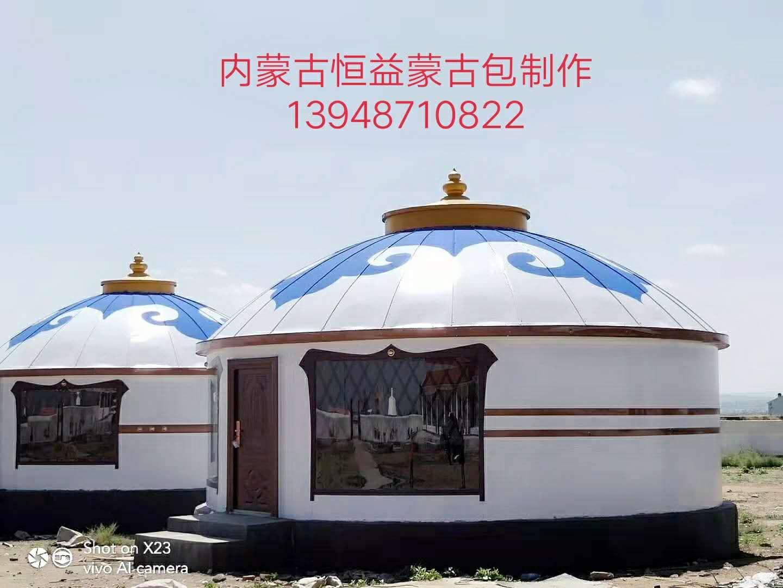 专业制作蒙古包
