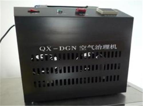 新乡净化设备-强效空气治理机