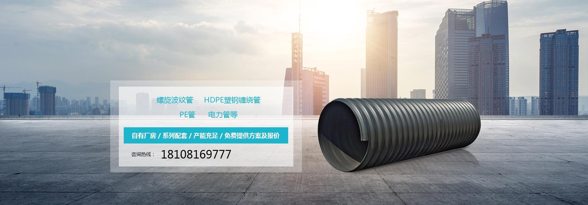 四川HDPE钢带波纹管