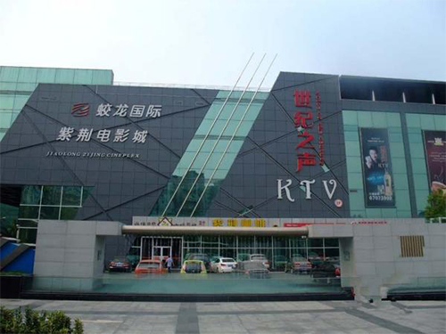 成都聚酯纤维吸音板成功案例:蛟龙港海滨广场电影城