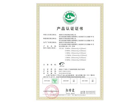 節水認證產品