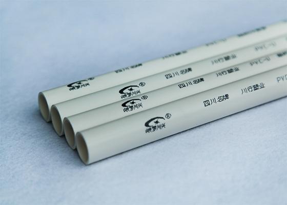 成都PVC穿線管