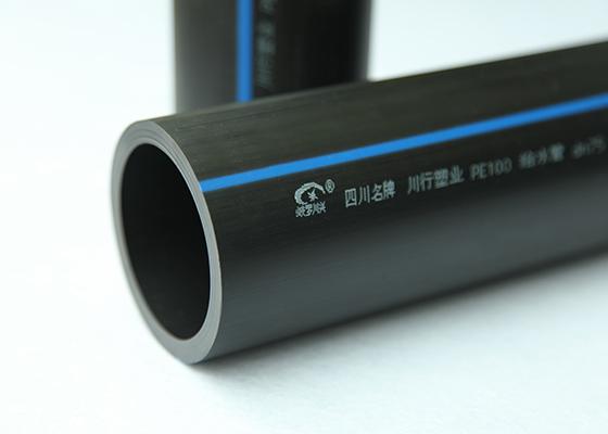 四川PE給水管