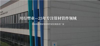 四川AGR管安裝