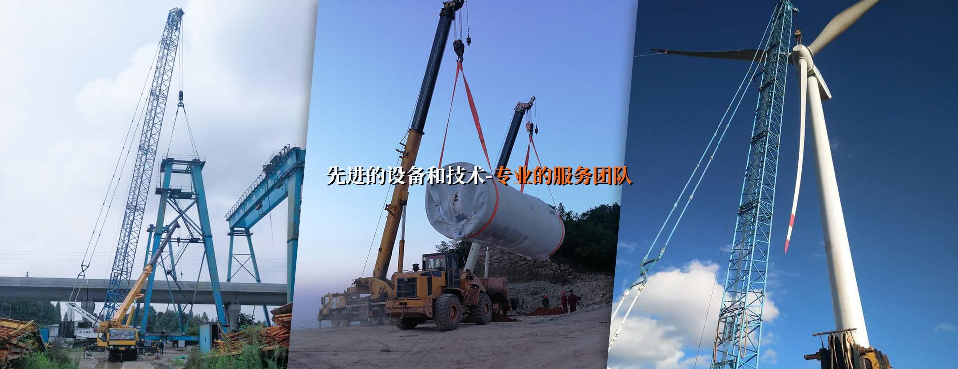 四川吊装公司