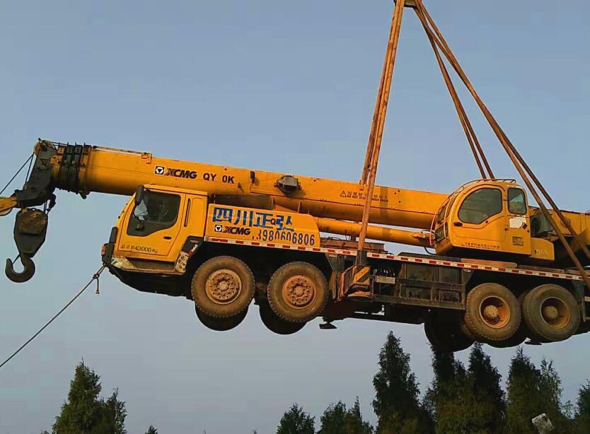 汽车吊25吨-200吨