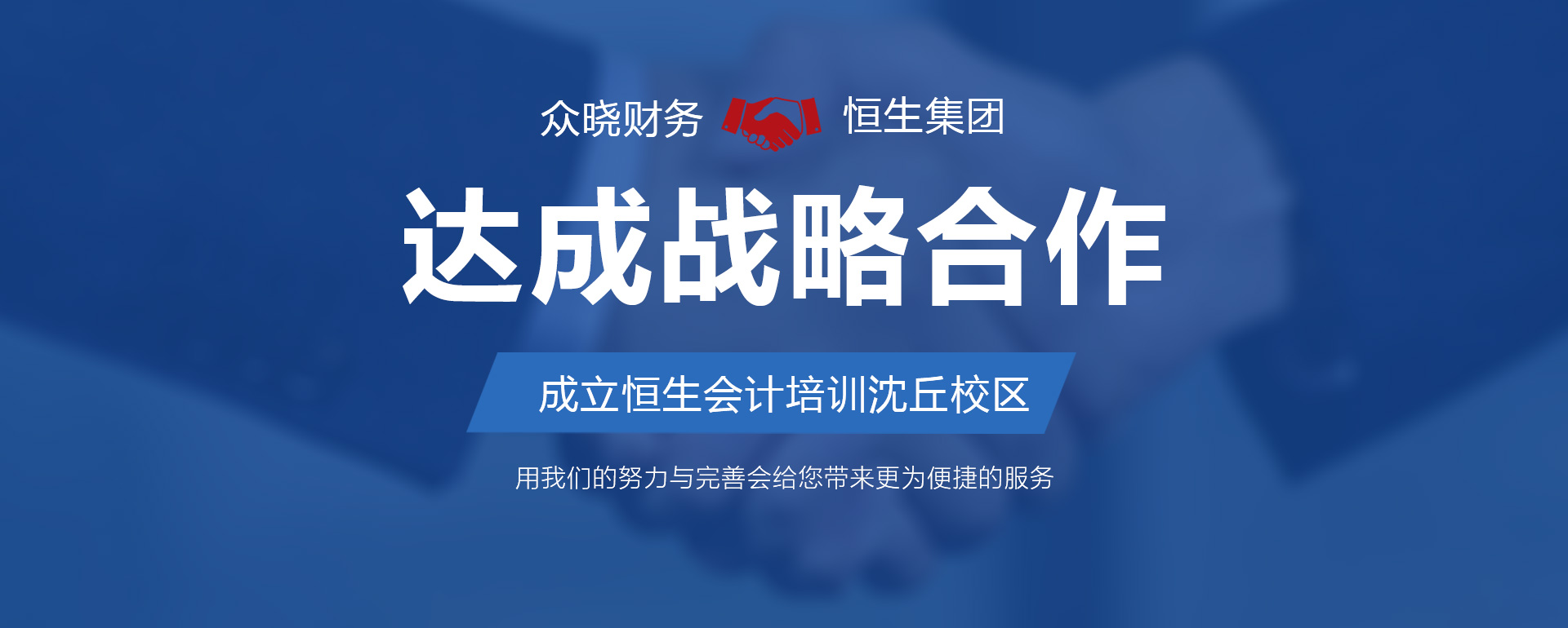 郑州注册公司