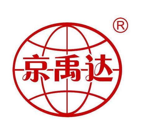 北京京禹达工程有限公司河南分公司
