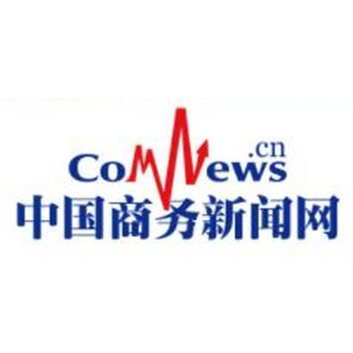 北京国际商报社驻郑办事处