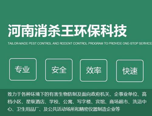 郑州注册公司电话