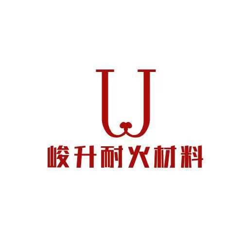 郑州峻升耐火材料