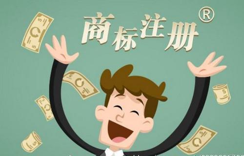 郑州商标注册公司