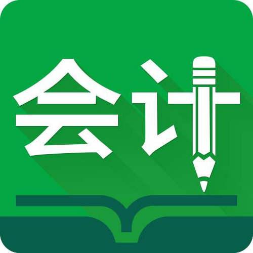 郑州会计培训公司