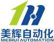 中山市美辉自动化科技有限公司