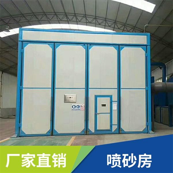 中山厂家供应商制造喷砂房|喷砂房价格