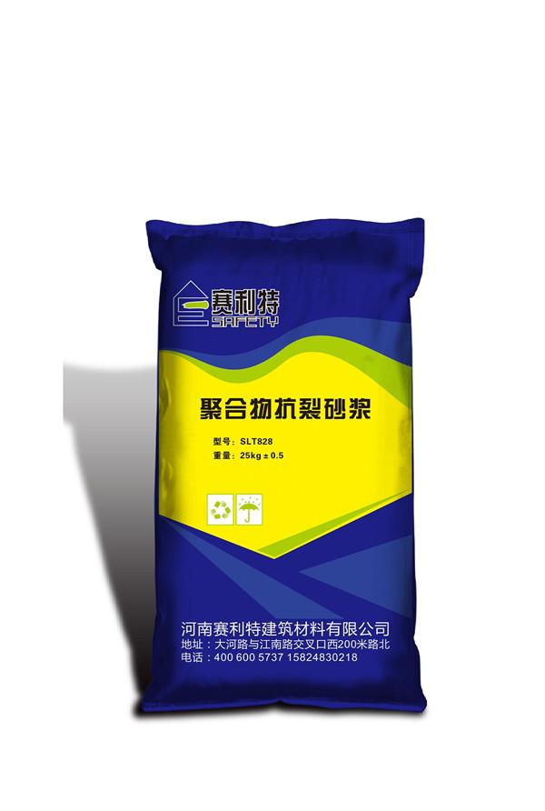 聚合物抗裂(抹面)砂浆
