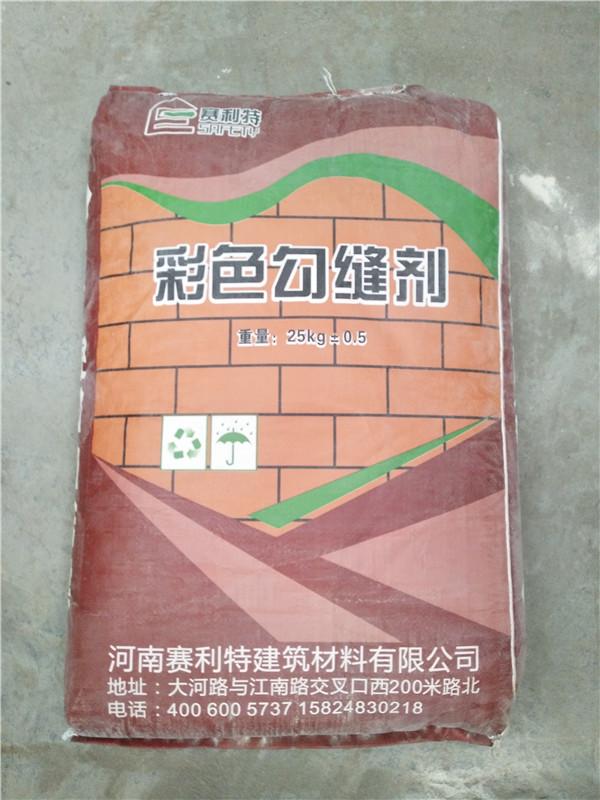 河南瓷砖勾缝剂