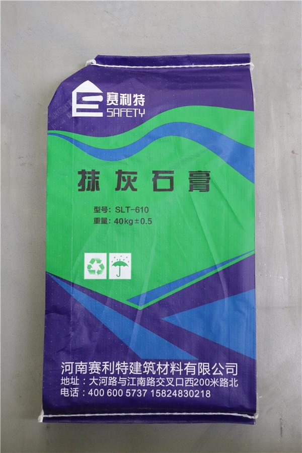良好的施工才能够发挥河南重质抹灰石膏的特点