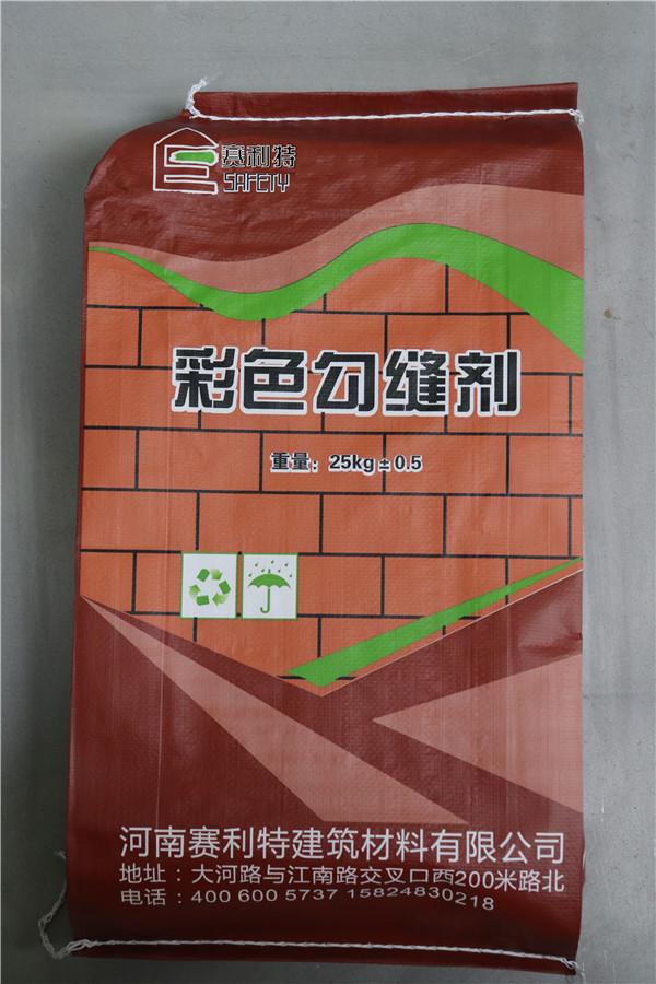 河南瓷砖勾缝剂厂家