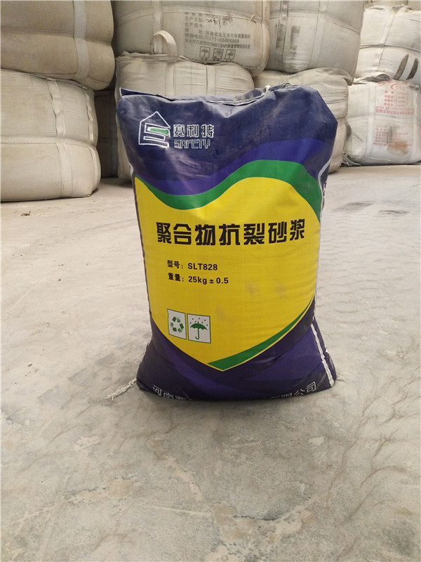 抹面砂浆作用