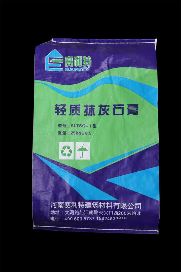 在河南发展趋势轻质石膏如何?轻质抹灰石膏砂浆到底好在哪儿?