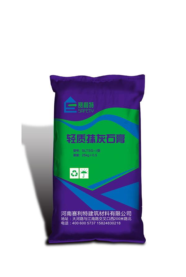 赛利特轻质石膏砂浆的应用是不是环境保护?快来点击查看